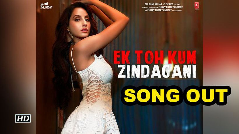 Marjaavan nora fatehi dances to recreated version of pyar do pyar lo song out