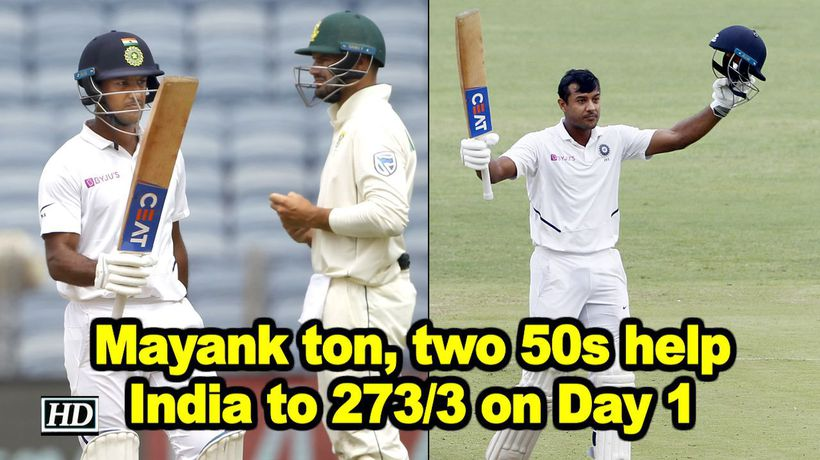 Pune test mayank ton two 50s help india to 273 3 on day 1