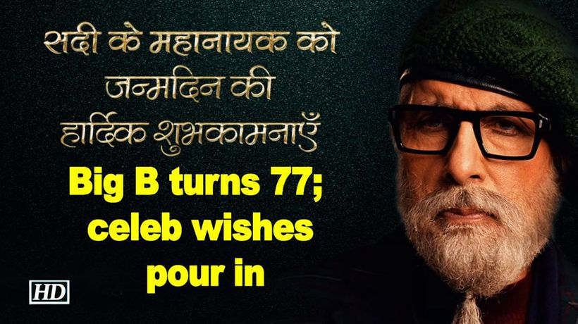 Big b turns 77 celeb wishes pour in