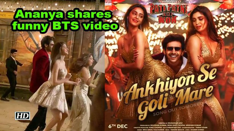Pati Patni Aur Woh: Ananya shared funny BTS video of her latest song