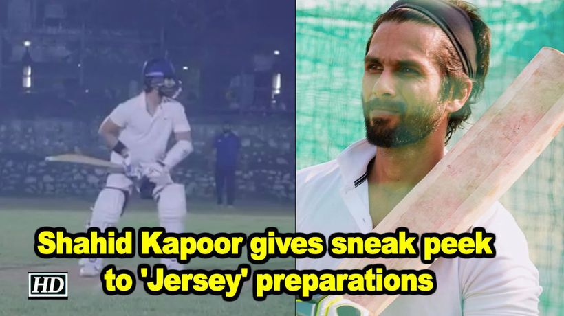Shahid Kapoor gives sneak peek to 'Jersey' preparations