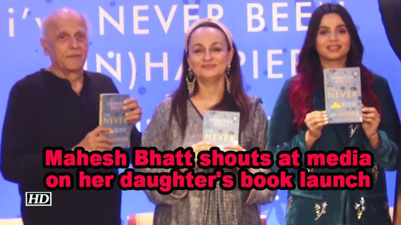 Mahesh bhatt shouts at media on her daughters book launch