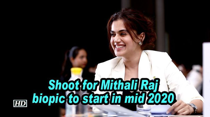 Taapsee shoot for mithali raj biopic to start in mid 2020