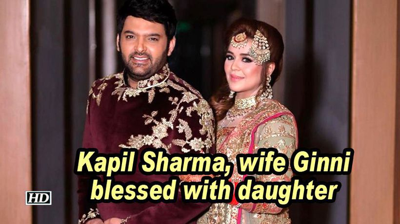 Kapil sharma wife ginni blessed with daughter