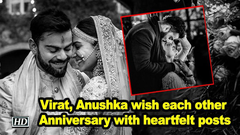 Virat anushka wish each other anniversary with heartfelt posts