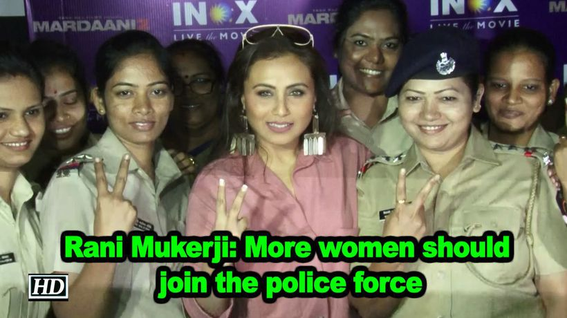 Rani mukerji more women should join the police force