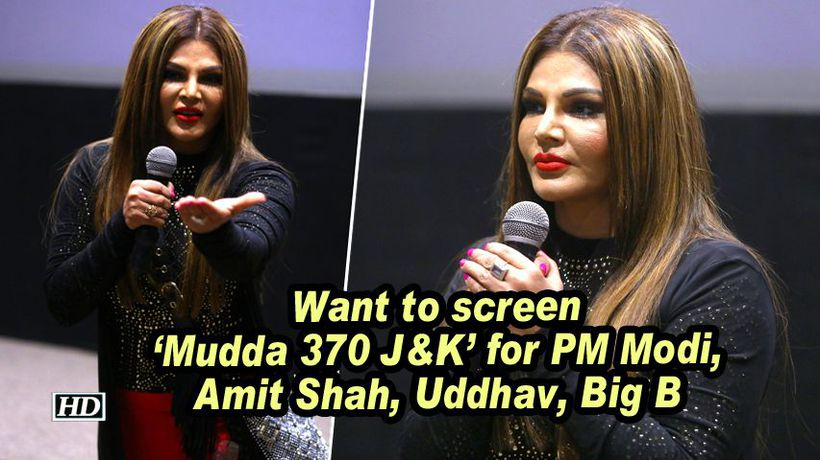 Rakhi sawant want to screen mudda 370 jk for pm modi amit shah uddhav big b