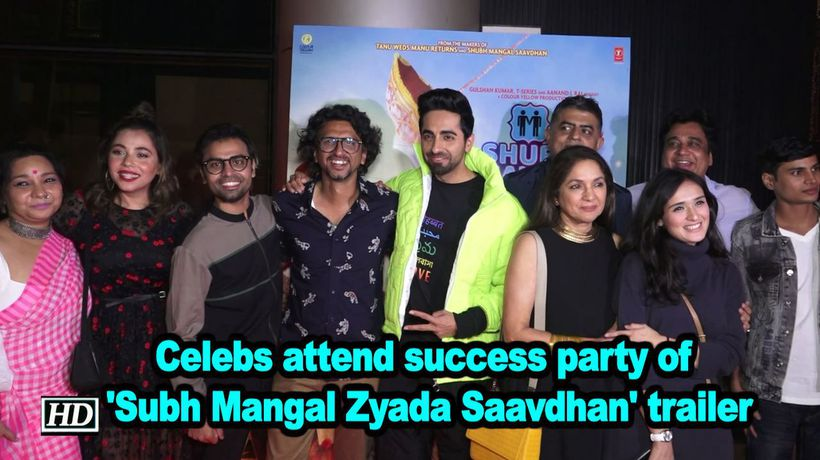 Ayushmann tahira and other celebs attend success party of subh mangal zyada saavdhan trailer