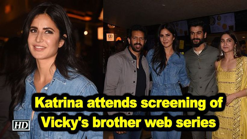 Katrina kaif attends screening of vicky kaushals brother web series
