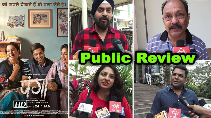 Public review panga kangana and cast shine in feelgood flick
