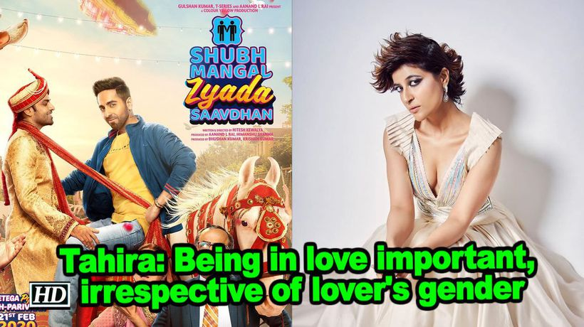 Tahira kashyap being in love important irrespective of lovers gender