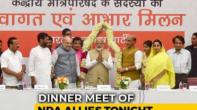 PM Meets Council Of Ministers Ahead Of NDA Dinner Hosted By Amit Shah