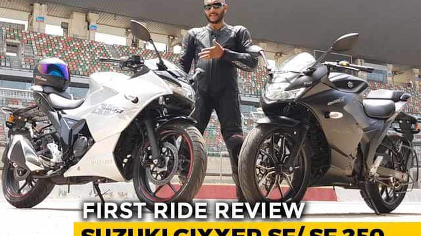 2019 Suzuki Gixxer SF/ SF 250 First Ride