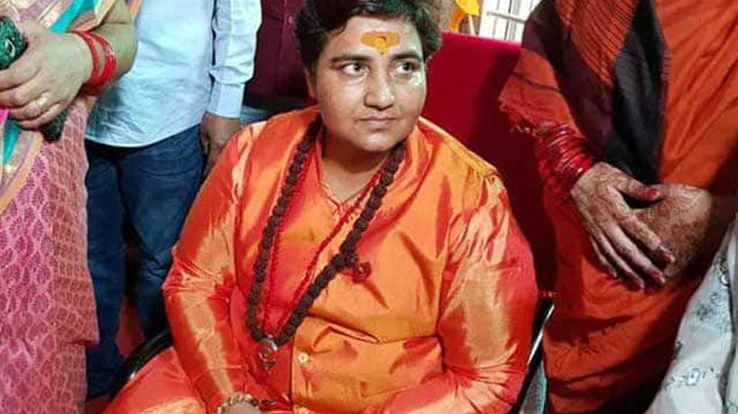 "Pragya Thakur, Malegaon Accused, Leads In Bhopal, Says ""Win Certain"""