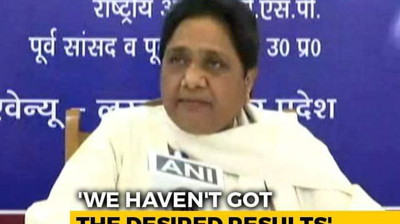 Mayawati Blames EVM Manipulation After Crushing Poll Defeat