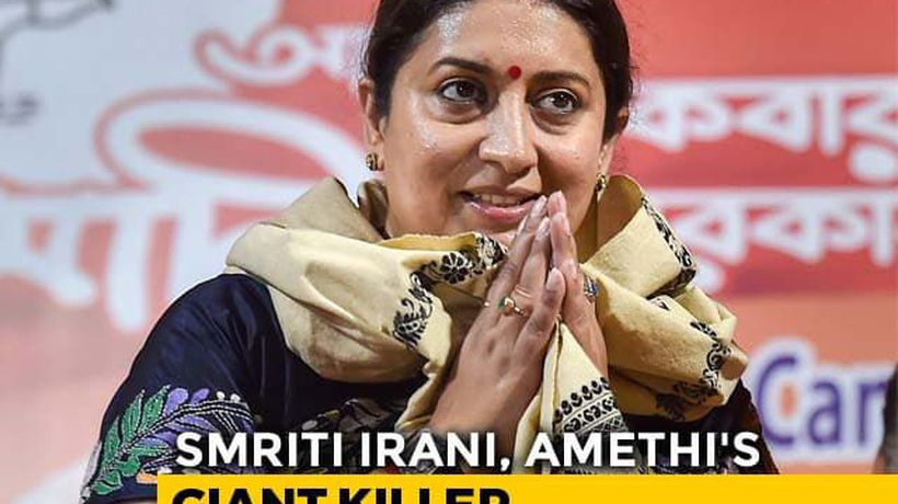 "Smriti Irani, 2019's Star Winner, Tweets ""New Morning For Amethi"""