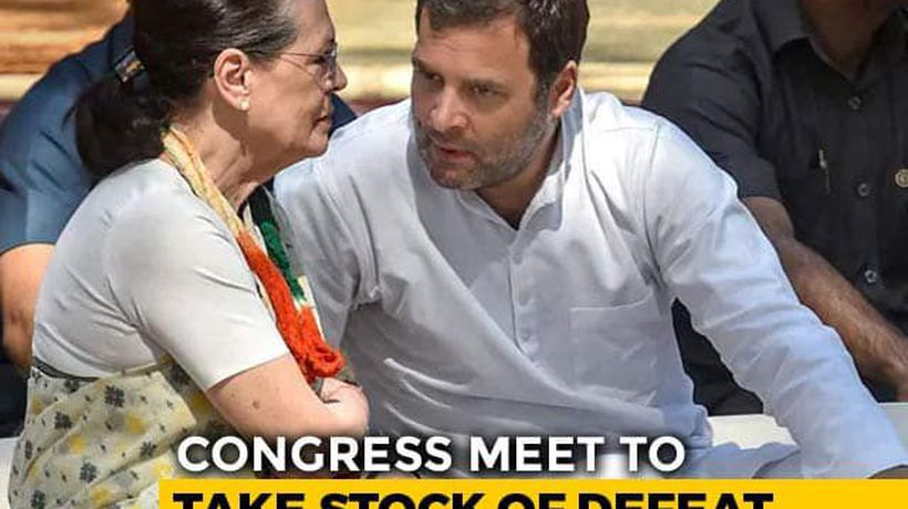 Rahul Gandhi Likely To Resign At Congress's What-Went-Wrong Meet Today