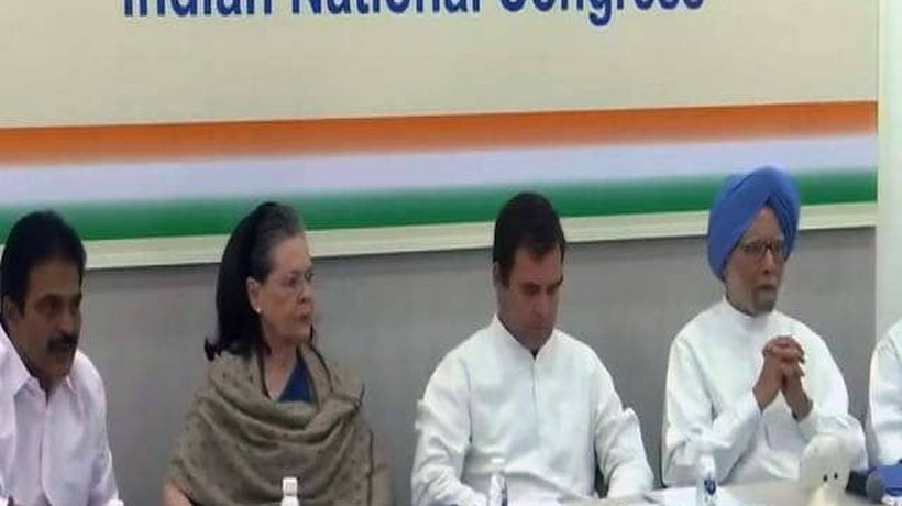 Will Rahul Gandhi Resign? Congress's What-Went-Wrong Meet Begins