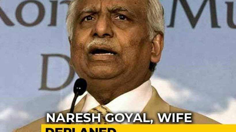 Ex-Jet Chairman Naresh Goyal, Wife Stopped At Mumbai From Flying Abroad