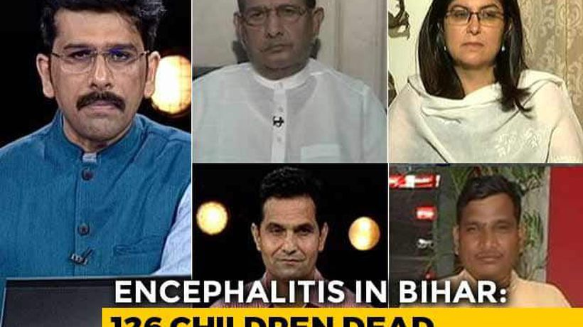 Bihar Child Deaths: Encephalitis Or Administrative Apathy?