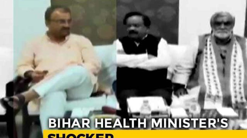 """How Many Wickets?"": Bihar Minister At Meeting On Child Deaths"