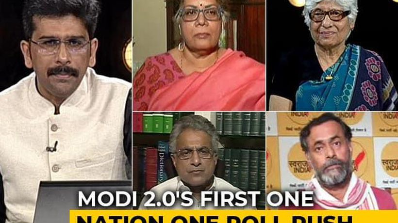 Modi 2.0's First One Nation One Poll Push: Consensus Conundrum?