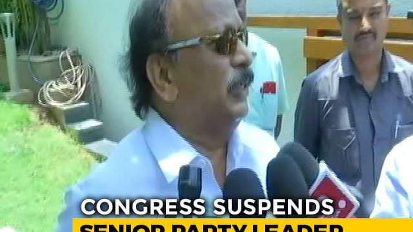 "Karnataka Congress's Roshan Baig Suspended For ""Anti-Party Activities"""