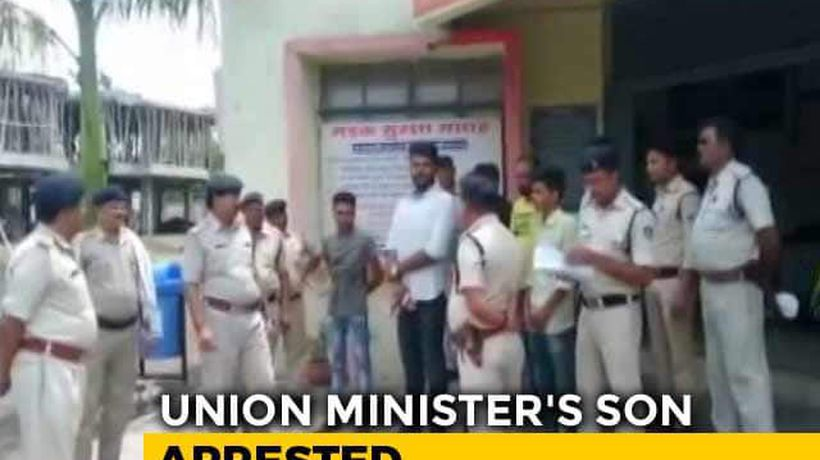 Union Minister's Son Arrested In Attempt To Murder Case