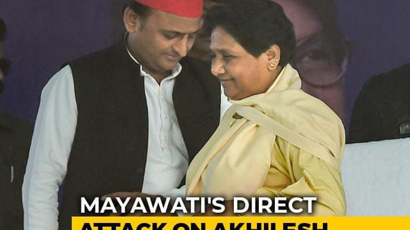 """Didn't Even Call After Poll Loss"": Mayawati Charges At Akhilesh Yadav"