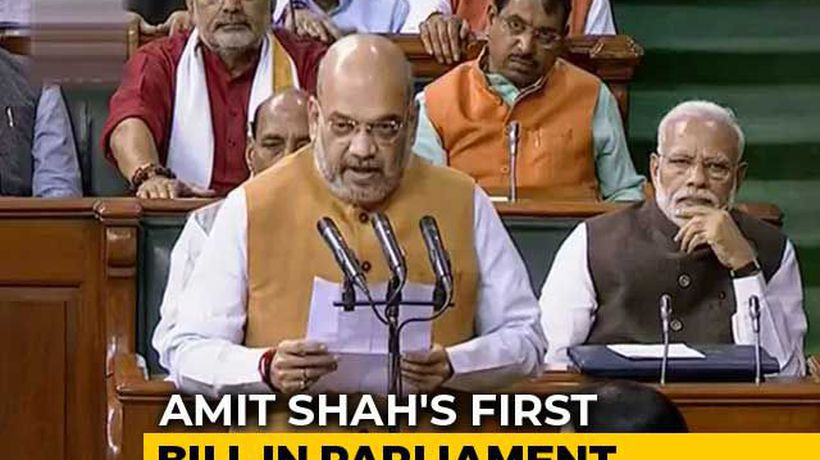Amit Shah's First Bill In Parliament Today On Jammu And Kashmir Quotas