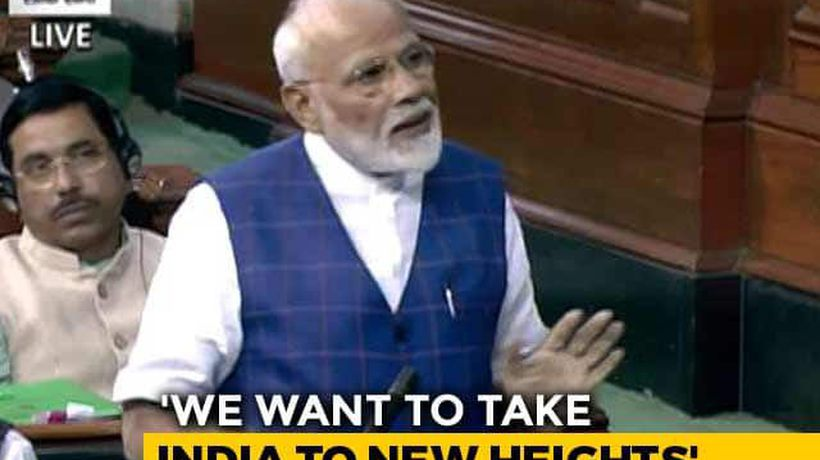 """2019 Mandate Came After A Trial By Fire"", Says PM Modi In Parliament"