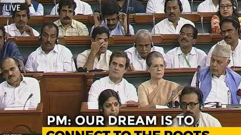 """You Are So High, You Cannot See Ground"": PM Modi Takes On Congress"