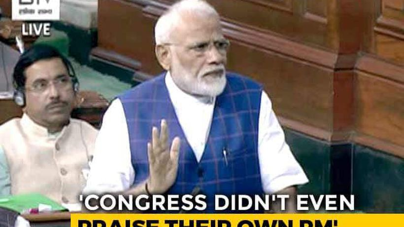 """PM Takes On Gandhis In Parliament: """"People Outside Family Not Recognised"""""""