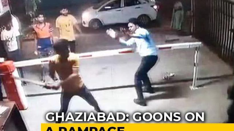 On Camera, High-Rise Guards In Ghaziabad Thrashed After Car Denied Entry