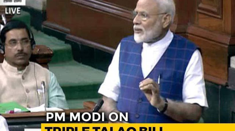 On Triple Talaq Bill, PM Modi's Warning, And An Anecdote