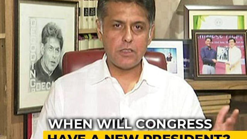 Congress In Crisis: Who Is Leading The Party?