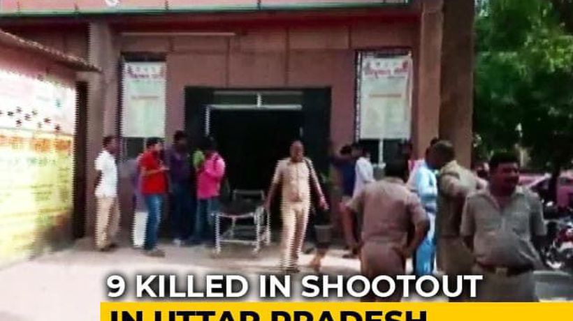 9 Shot Dead In Uttar Pradesh's Sonbhadra Over Land Dispute