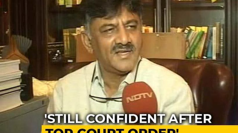 Still Hopeful Of Winning The Trust Vote: Congress's DK Shivakumar