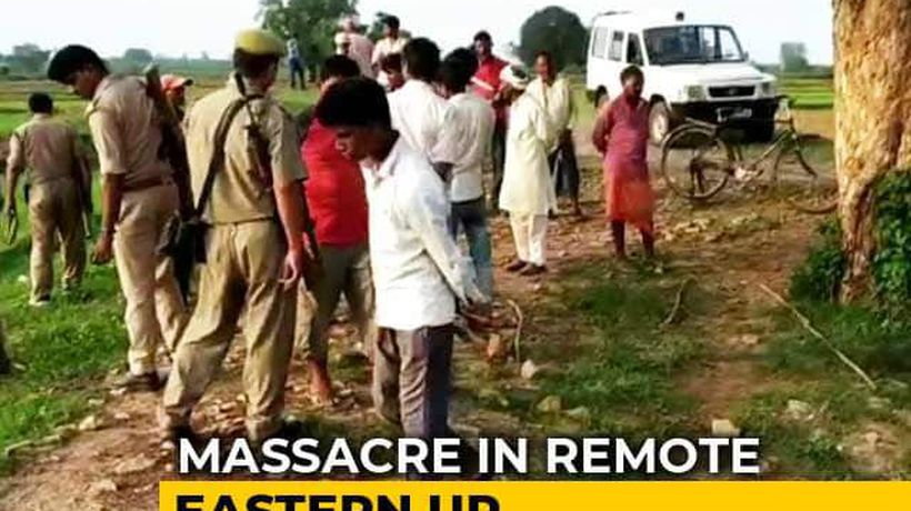 """200 Men On 32 Tractors"": Eyewitness On How Village Head Killed 10 In UP"