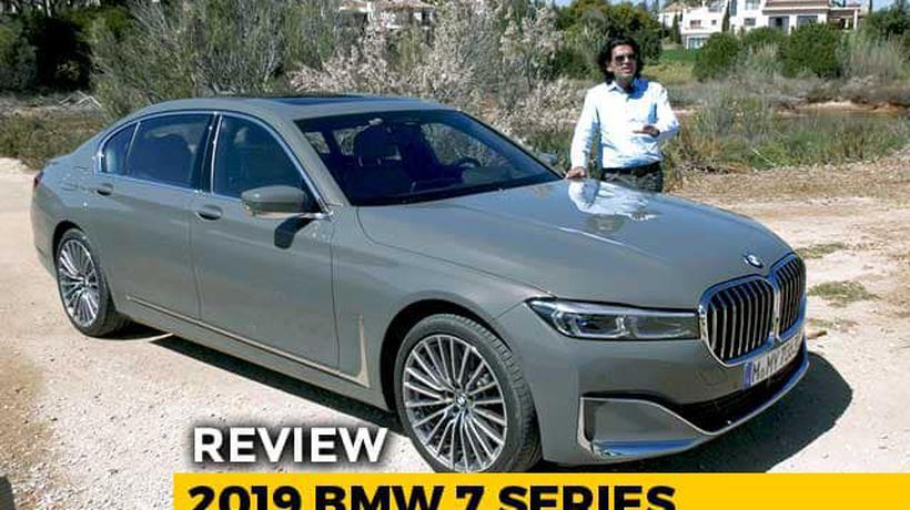 2019 BMW 7 Series Facelift Review