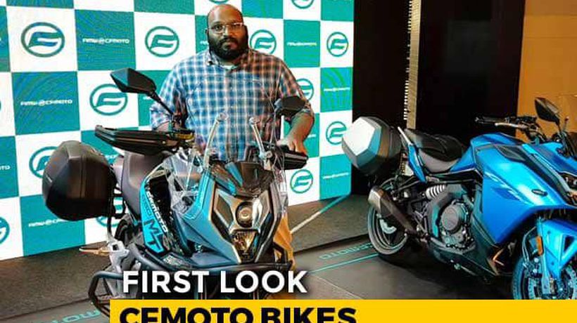 CFMoto Bikes First Look