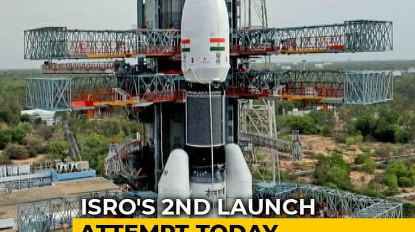 ISRO Set For Chandrayaan-2 Launch Today