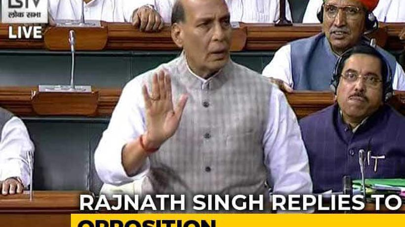 """No Question Of Kashmir Mediation"": Rajnath Singh Amid Row Over Trump Claim"