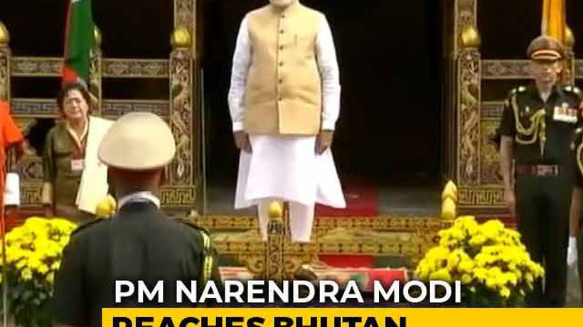 """Neighbourhood First"": PM Modi On Two-Day Visit To Bhutan"