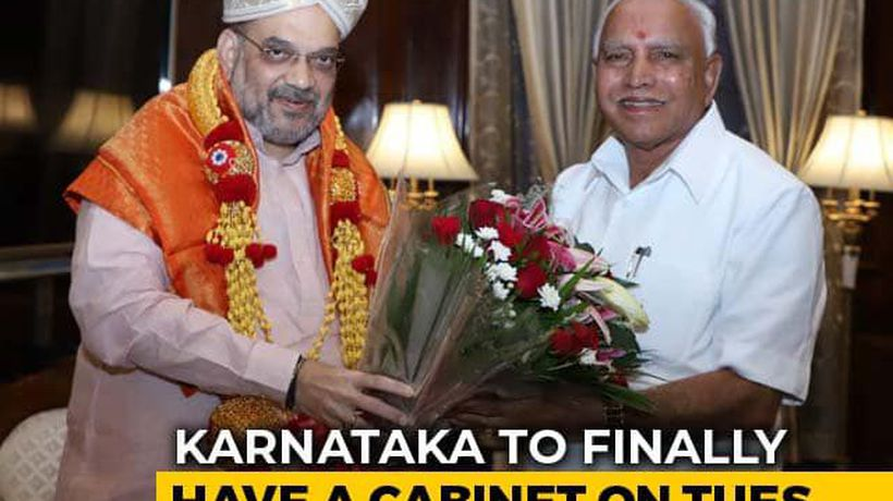 Karnataka Cabinet Expansion Has A Date, 3 Weeks After BS Yediyurappa Oath