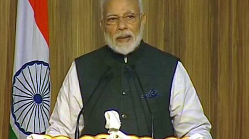 PM Modi Speaks At Royal University Of Bhutan