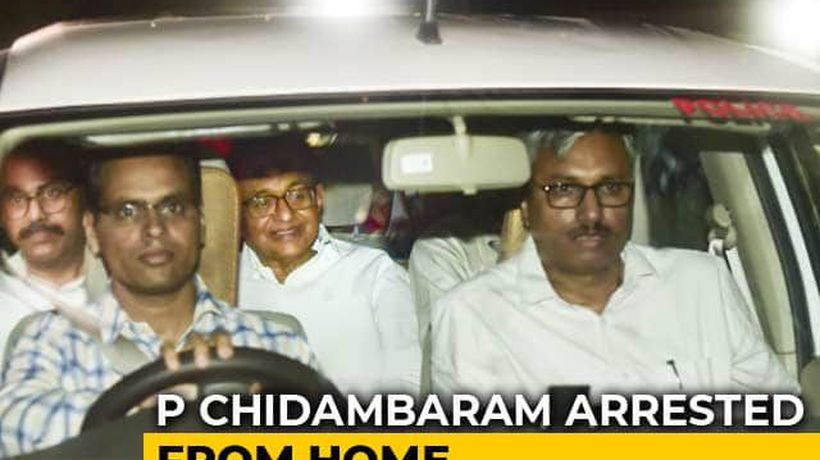 P Chidambaram Arrested In INX Media Case Amid High Drama
