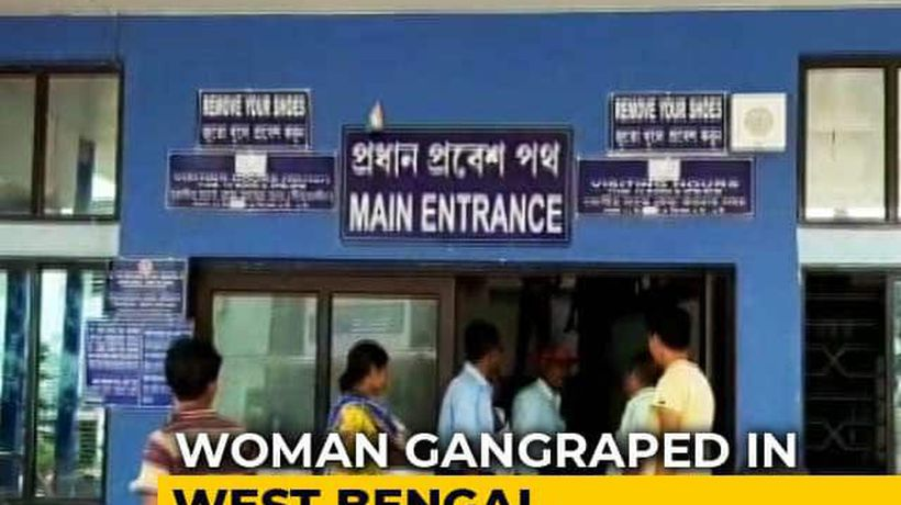 """Trinamool Leader Accused Of Raping Woman Who Wanted """"Cut Money"""" Returned"""
