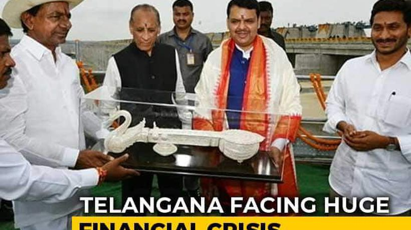 Guests At Telangana Project's Grand Opening Took Home Gifts Of Silver