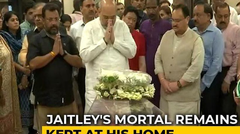 Hundreds Gather At Arun Jaitley's Home To Pay Tribute, Cremation Tomorrow